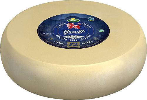 Arla Ko® Grevé® lagrad ost
